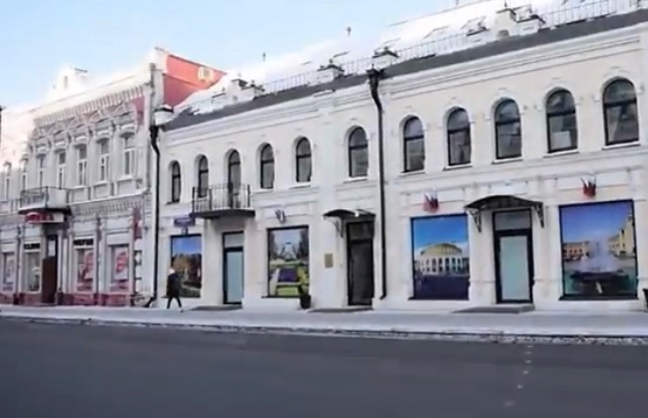 Армянский Культурный Центр имени Месропа Маштоца