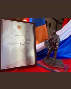 Благодарность за спонсорскую поддержку и участие в проекте установки памятника Каро Семеновичу Алабяну.